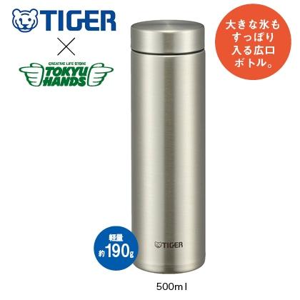 ハンズオリジナル〈タイガー〉ステンレスボトル 500ml