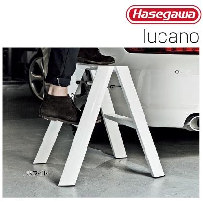 ルカーノ2ステップ(2段)ホワイト