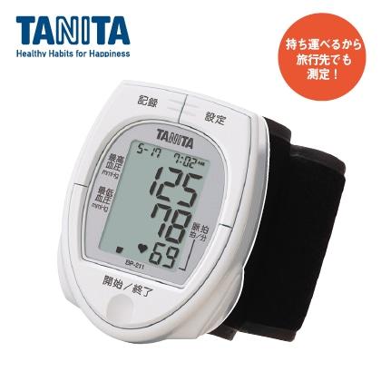 〈タニタ〉手首式血圧計 BP−211