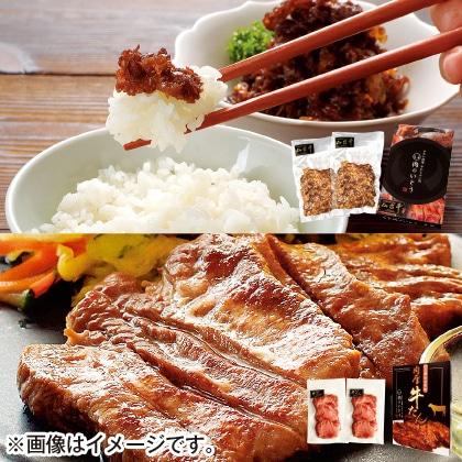 A5ランク 仙台牛すき焼き煮&肉厚牛タンセット