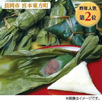 〈江口〉笹だんご(つぶあん10個)、ちまき5個