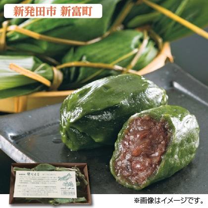 〈くしや〉笹だんご(つぶあん30個)