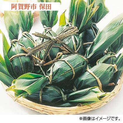〈安田もち〉笹だんご(つぶあん30個)