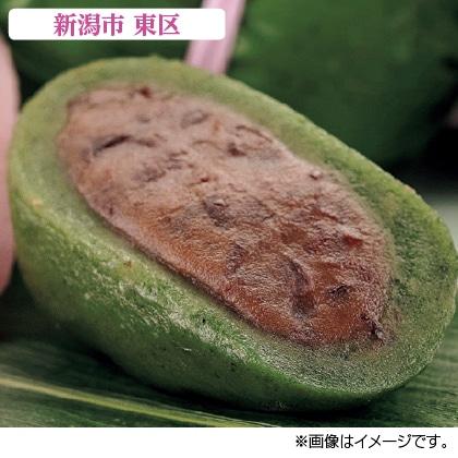 〈港製菓〉笹だんご(つぶあん15個)