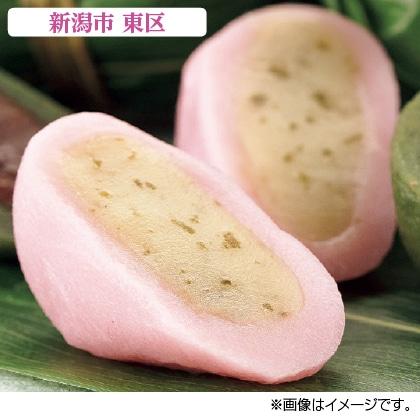 〈港製菓〉笹ざくら(桜あん)