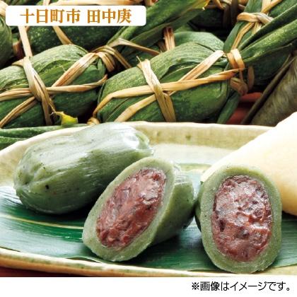 〈魚沼〉笹だんご(つぶあん30個)