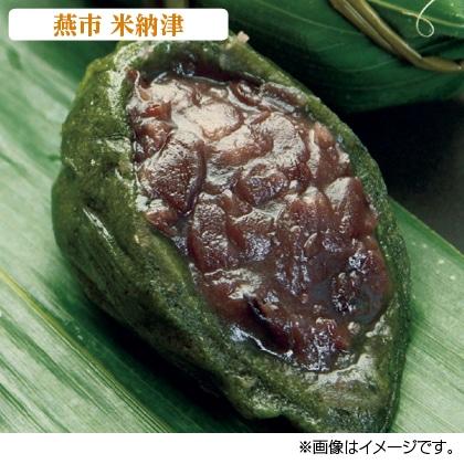 〈かめや〉笹だんご(つぶあん50個)