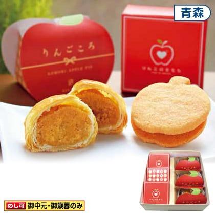 青森りんごのお菓子