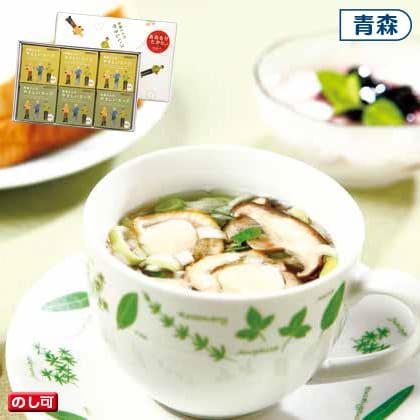 青森さんのやさしいスープ(6個入)
