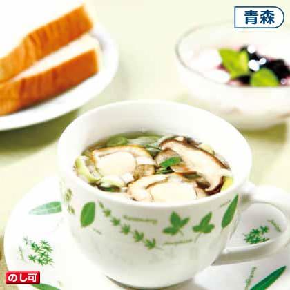 青森さんのやさしいスープ(12個入)