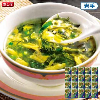 便利で手軽な「ふわとろめかぶスープ」20個入