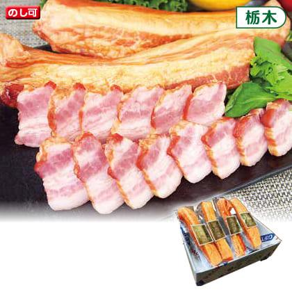 三元豚つるしベーコン(4本入)