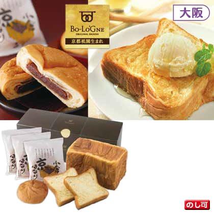 ボローニャ デニッシュ食パン&あんぱんセット