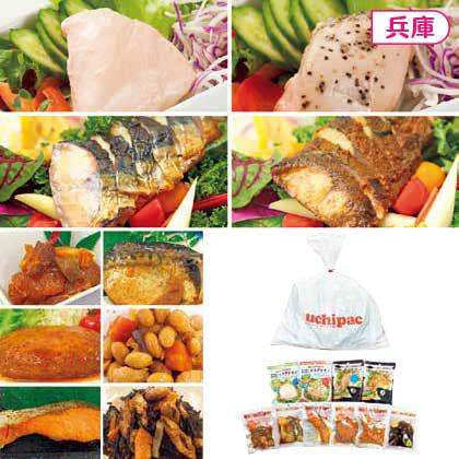 uchipac 常温お惣菜セレクト10