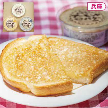 アーモンドバターセット