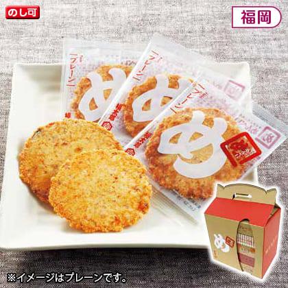 福太郎 めんべい5種セット