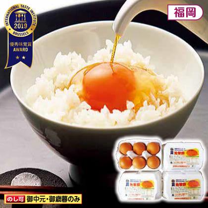 地黄卵(24個入)