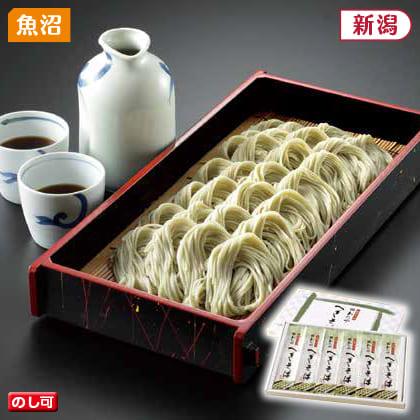 へぎそば(乾麺)6袋入(通年用)