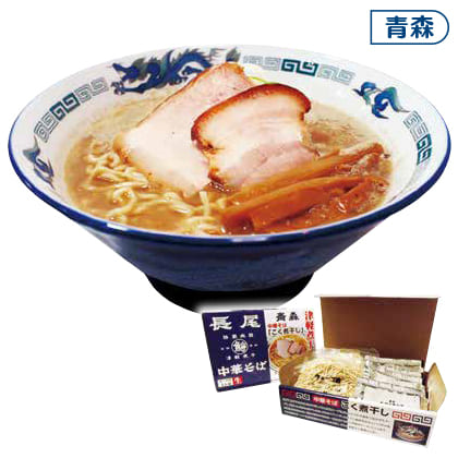 中華そば「こく煮干し」 8食入(通年用)