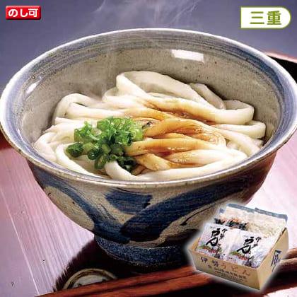 伊勢うどん(8食入)(通年用)