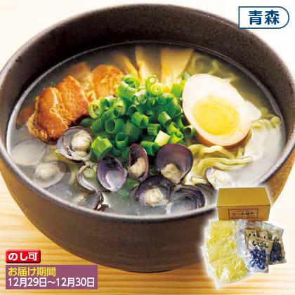 しじみらーめん(5食入)(年越し用)