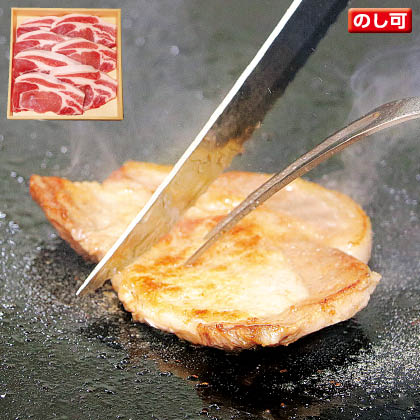 ポークロースステーキ