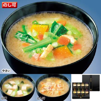 フリーズドライ京懐石味噌汁 24食