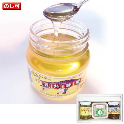 国産蜂蜜セット