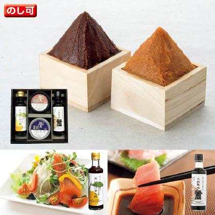 蔵元の味噌・醤油・ぽん酢セット