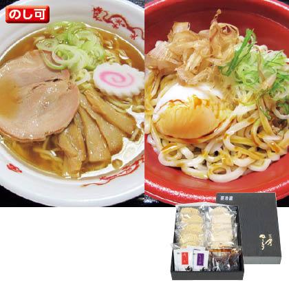 工房ぬくもり「生麺」セット 10食