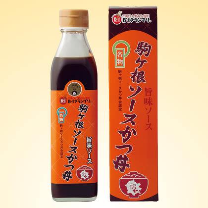 駒ケ根ソースかつ丼旨味ソース 4本入