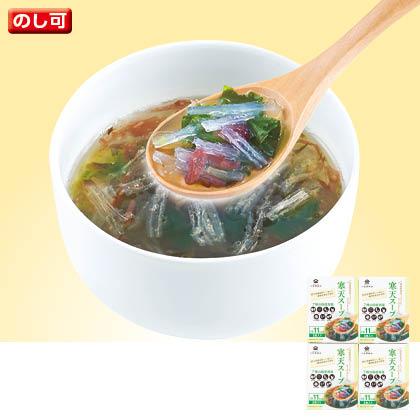 寒天スープ 3食入×4箱