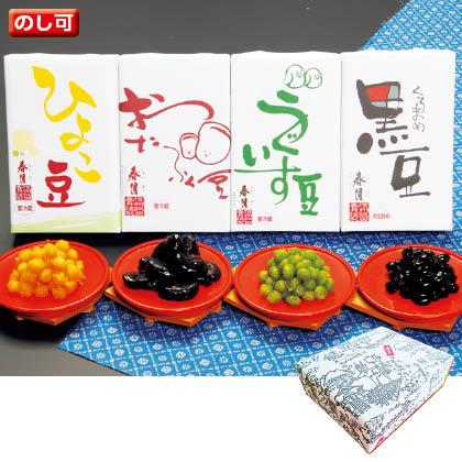春月 煮豆4種セット