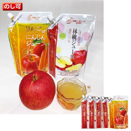 ジュースセット(林檎×4、りんご&にんじん×1)