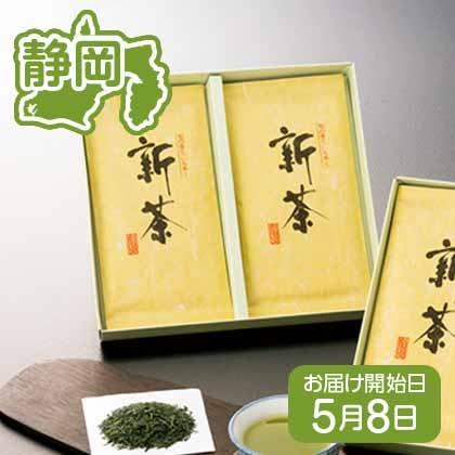 がんこ職人おすすめの新茶 2袋セット
