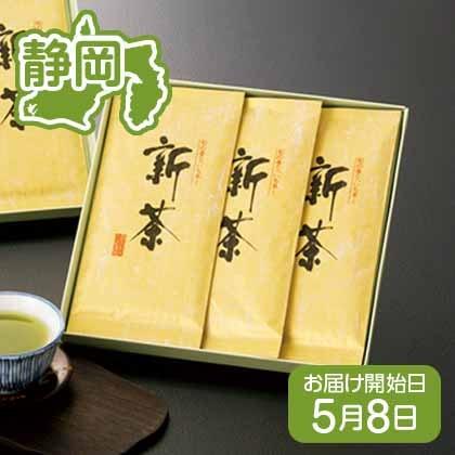 がんこ職人おすすめの新茶 3袋セット