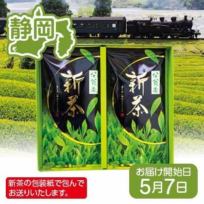 東海道金谷「八十八夜新茶」A