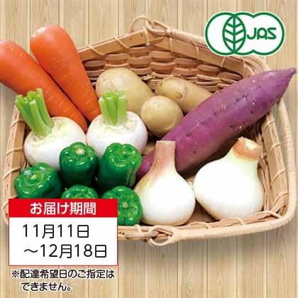 農場直送・オーガニック野菜詰合せ