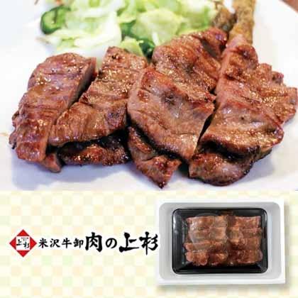 肉の上杉の厚切り牛タン(味噌味)
