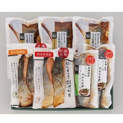 便利で簡単 焼魚・煮魚セット