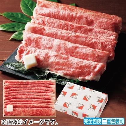 松阪牛ロースすき焼き 400g