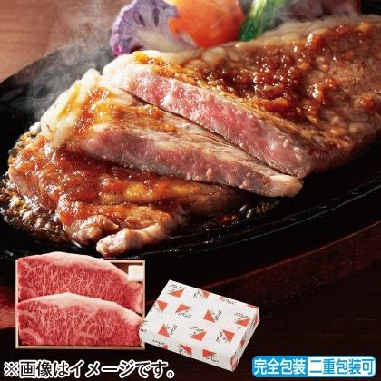 松阪牛サーロインステーキ 220g×2枚