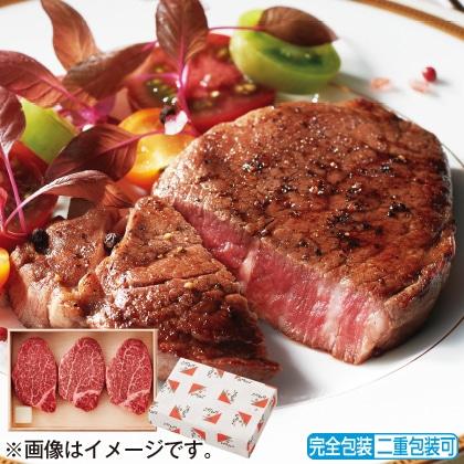 鹿児島黒牛ヒレステーキ 120g×3枚