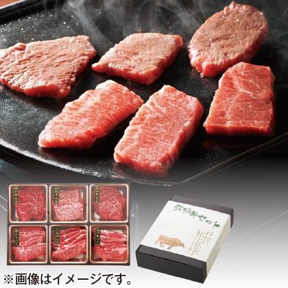 三大和牛 食べ比べ(焼肉)