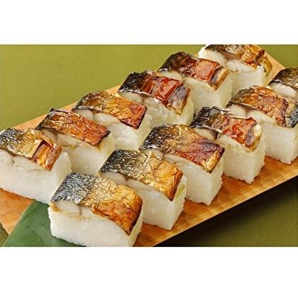 福井でつくった焼きさば寿司