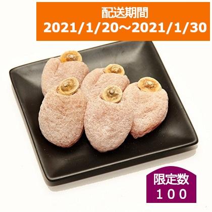 市田柿(干柿)200g×4