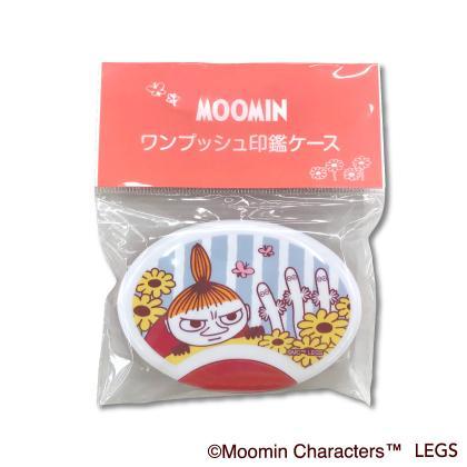 ムーミン/ワンプッシュ印鑑ケース