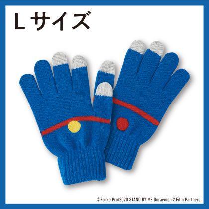 手袋 Lサイズ スマートフォン対応