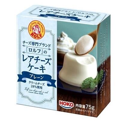 ロルフ レアチーズケーキ(プレーン)