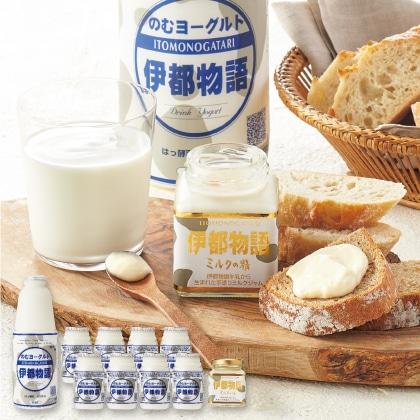 伊都物語セット(乳製品)